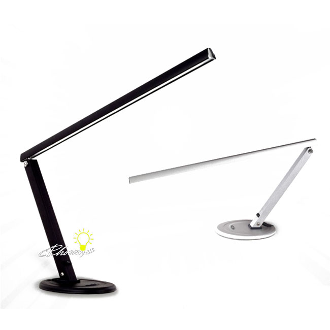 Adjustable Arm LED Table Lamp in Baking Finish 8367