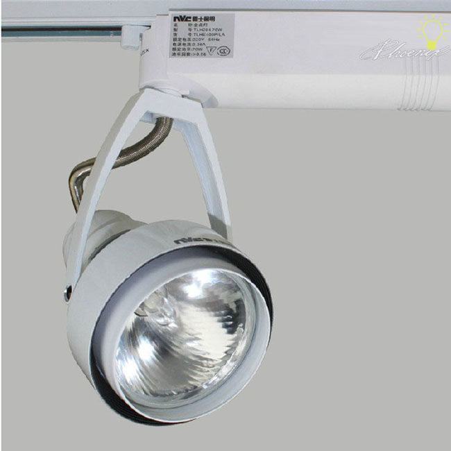 PAR30 70W Track Lighting 7628