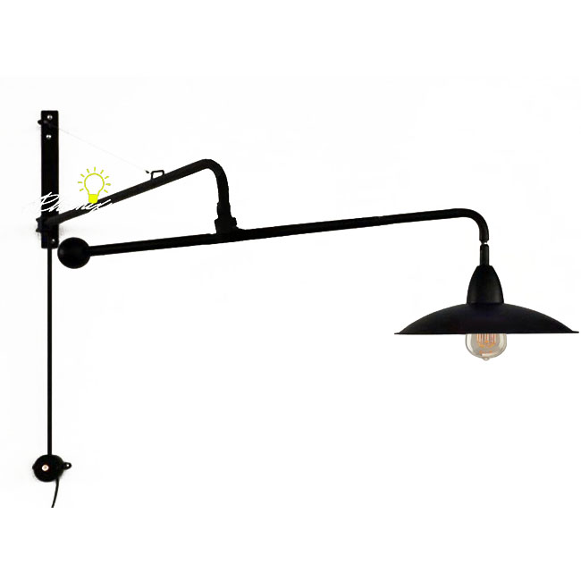 Long Arm Wall Sconce in Matte Finish 8093 : Browse Project Lighting and Modern Lighting Fixtures ...
